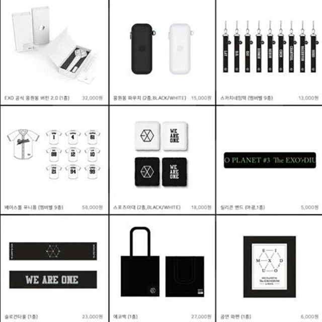 160713 EXOrDIUM Official Goods SMTOWN Website Updated AdminNJ