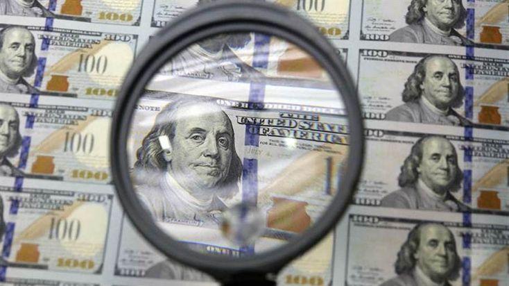 El dólar cotiza a la baja en el primer día del año http://www.lanacion.com.ar/2097165-el-dolar-cotiza-a-la-baja-en-el-primer-dia-del-ano