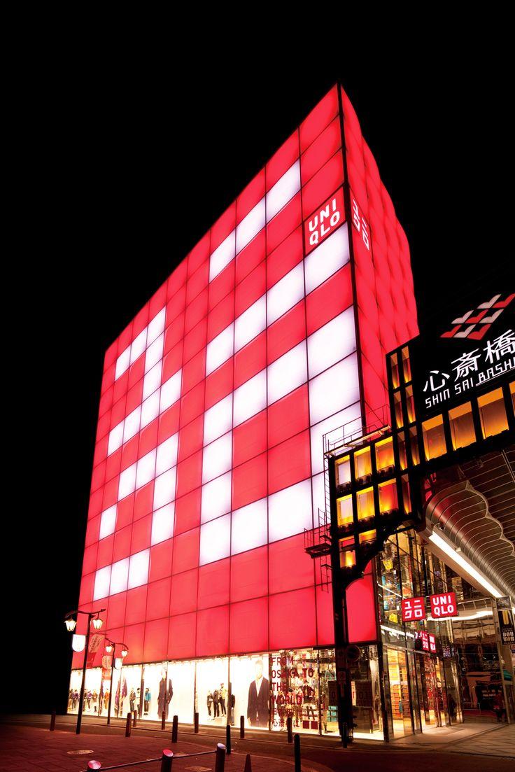 UniQlo - Shinsaibashi store, Japan wow, wanna go there, I love UniQlo