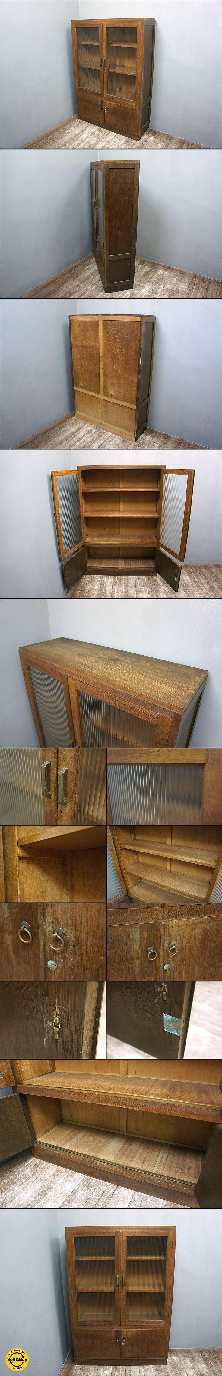 A 日本の古い木味 ガラスキャビネット 波ガラス 書棚 本棚 昭和レトロ ● - TOKYO RECYCLE imption|北欧家具・デザイナーズ家具・ヴィンテージ家具のお店