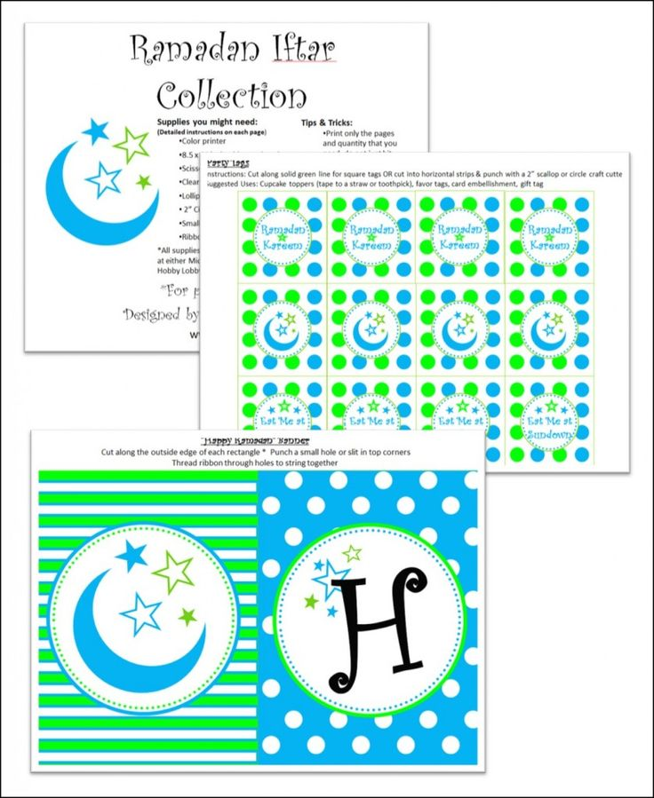 Free Ramadan Printable Decorations, Cupcake Toppers, Treat Labels