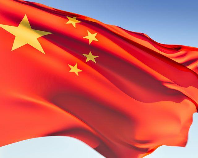 Colors and Their Meanings in Chinese Culture-La República Popular China (chino simplificado: 中华人民共和国, pinyin: Zhōnghuá Rénmín Gònghéguó), o simplemente China (中国, Zhōngguó), es un Estado soberano situado en Asia Oriental. Es el país más poblado del mundo, con más de mil trescientos millones de habitantes.