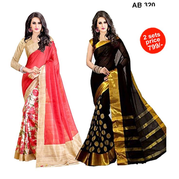 #Sarees #Saris #Fashion #Looking #Popular #Offers #Deals #Fashionable #Zinnga #Zinngafashion #Offers #Deals #Picoftheday #Photooftheday