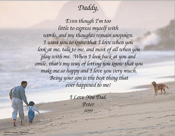 Little Boy to Daddy Poem Personalized by CreationsByFrannie