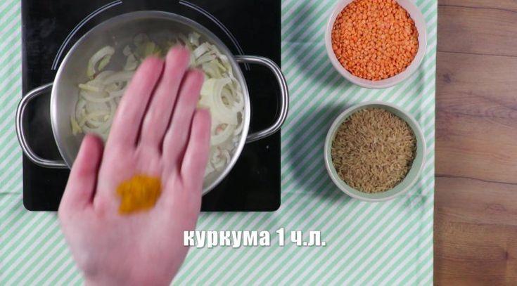 Острые напитки и блюда — прекрасная компания для холодных дней, потому что они питательные и способны согреть. В нашем новом рецепте предлагаем вместе приготовить остренький суп из риса и чечевицы. Если вы выберете для приготовления красный рис, то он придаст блюду оттенок привкуса, похожий на орехи и варенье из лесных ягод. Звучит интригующе, не так ли?