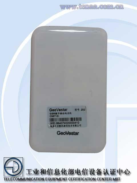 Galaxy Tab S 8.4: ecco le prime foto ufficiali - http://www.tecnoandroid.it/galaxy-tab-s-8-4-prime-foto-ufficiali/