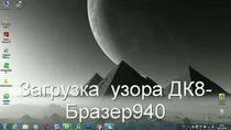 VTS 01 1 — Яндекс.Видео