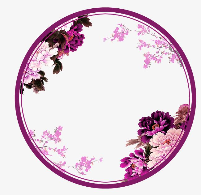 Download This Purple Chinese Wind Flower Circle Border