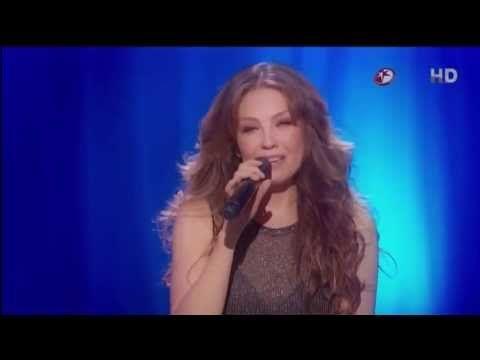 Thalia - Tomame o Dejame  (Habitame Siempre Concerto)