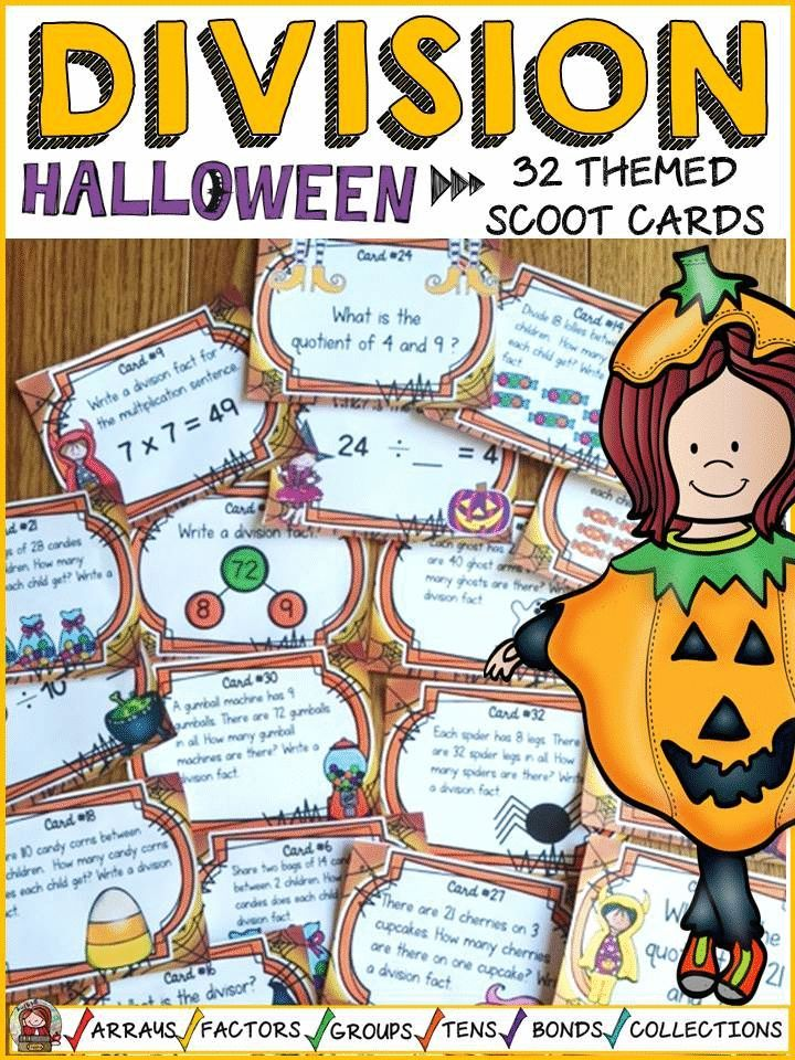 HALLOWEEN DIVISION SCOOT  Review division facts and build number sense with these 32 division scoot cards featuring a fun Halloween theme .  https://www.teacherspayteachers.com/Product/HALLOWEEN-DIVISION-SCOOT-2149081