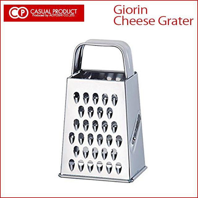 ジョルニ ミニ4面チーズグレーター