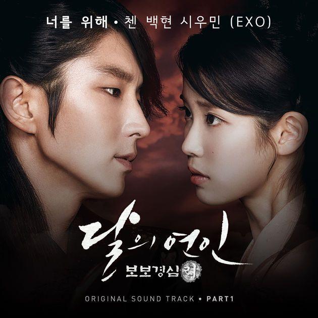 Moonlovers: Scarlet Heart Ryeo (Original Television Soundtrack), Pt. 1 - Single by Chen, BAEKHYUN & XIUMIN on Apple Music