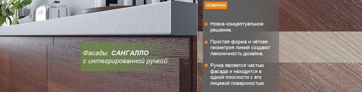 Торговый Дом «Еврохим-1»
