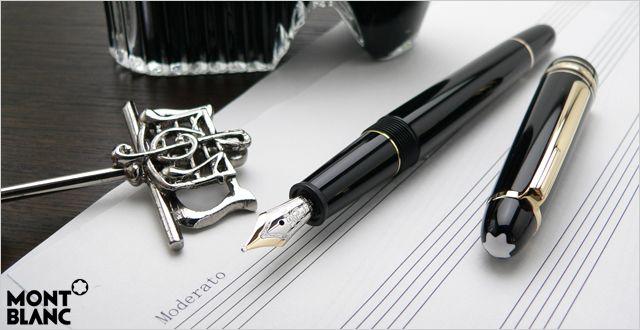 MONTBLANC 万年筆 モンブラン 万年筆 オマージュ・ア・フレデリック・ショパン 145 ブラック