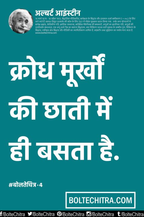 25 best education quotes in hindi on pinterest proud