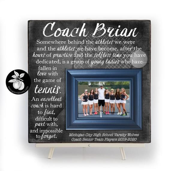 Tennis Coach Gift Personalized Tennis Picture Frame 16x16 Etsy Tennis Coach Gift Coach Gifts Tennis Coach Gift Ideas