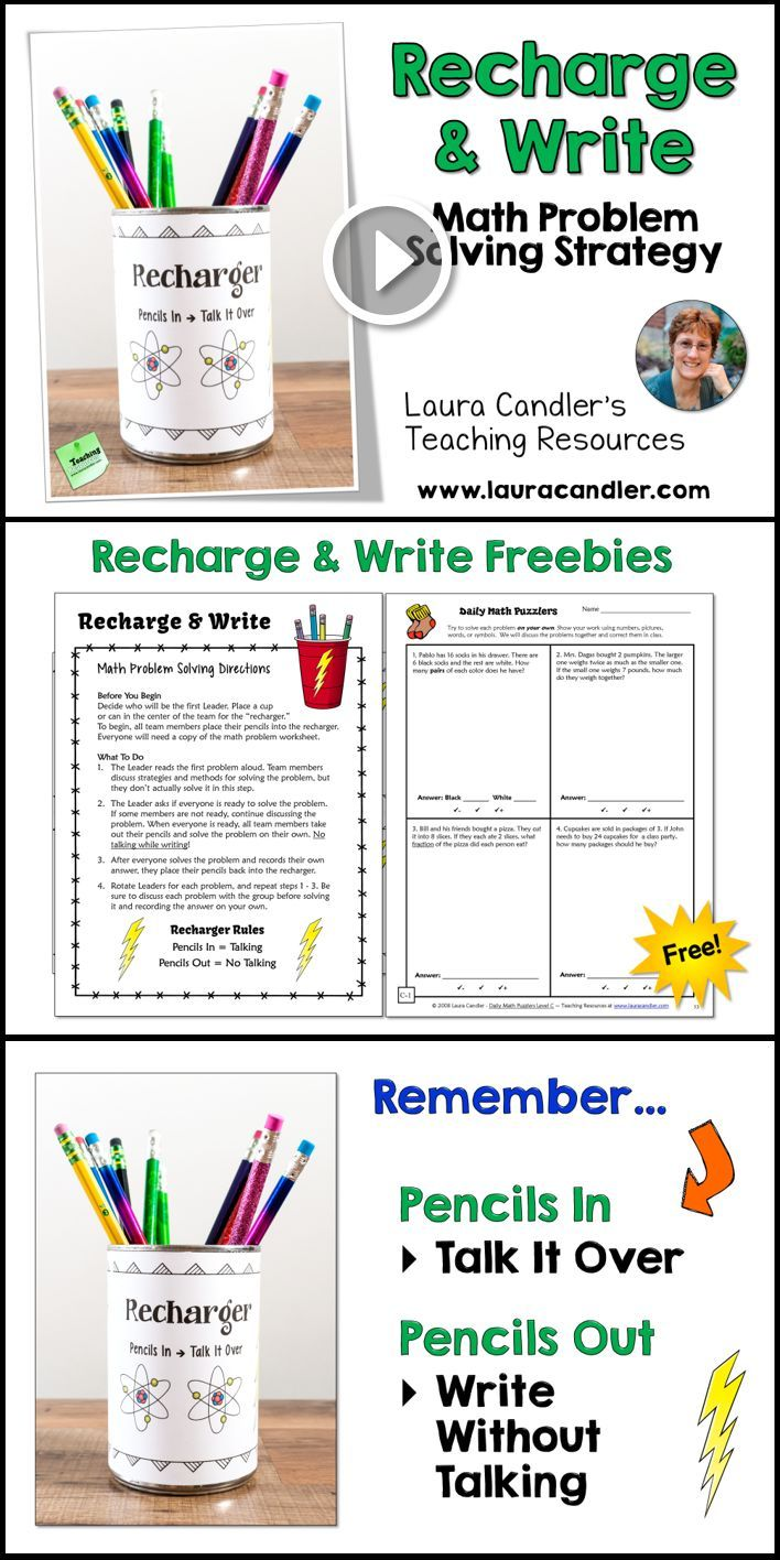 Recharge & Write is a terrific cooperative learning strategy for math problem solving. Watch this quick video from Laura Candler to see how it works.