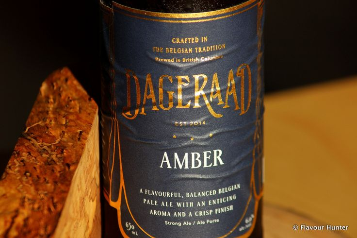Beautiful, local amber pale ale from Dageraad Brewing in Burnaby BC.  #beer #bcbeer #belgianbeer