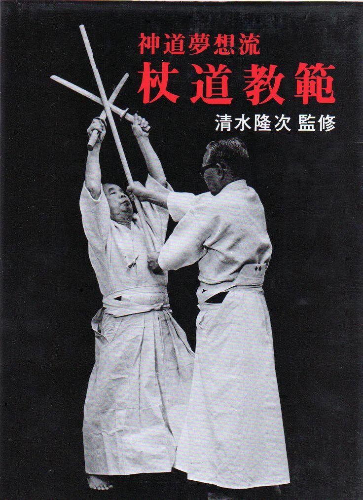 Jodo Kyohan.jpg (850×1170)