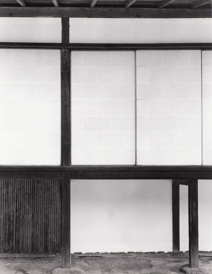 Yasuhiro Ishimoto kureator:      IMG_0002.jpg  katsura-rikyu. kyoto  yasuhiro ishimoto