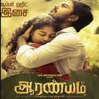 kuttywap tamil movie 2016 free download