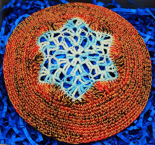 Ravelry: Star of David Kippah Crochet Pattern pattern by Greg Sager