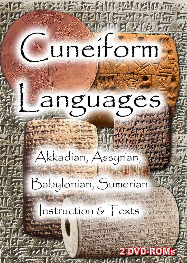 Mejores 476 imgenes de maths en pinterest alquimia geometra cuneiform language instruction n texts sumerian akkadian assyrian babylonian malvernweather Choice Image