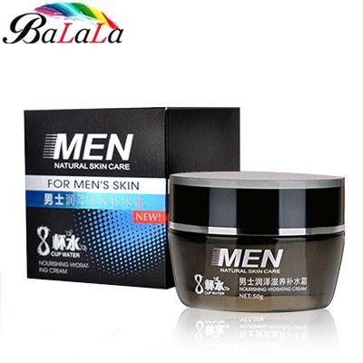 Mens Skin Care Moisturizing Cream