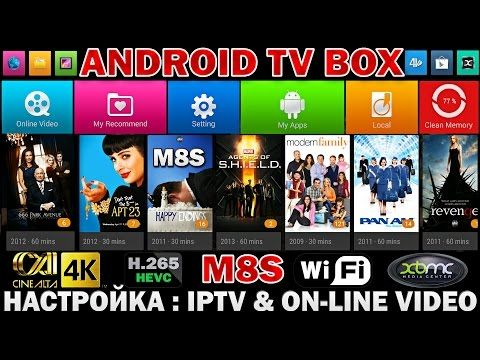 ANDROID TV BOX - ПОДРОБНАЯ НАСТРОЙКА приставкок для телевизоров - M8S - YouTube
