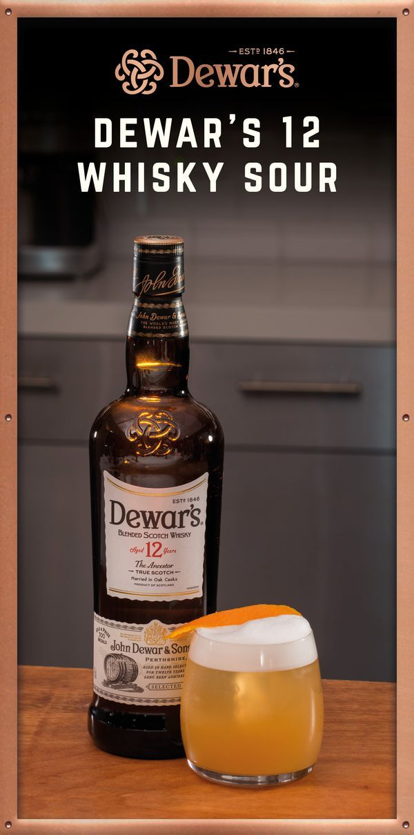Ingredients: 1.5 oz DEWAR'S 12 Whisky | 1 egg white | .75 oz fresh lemon juice | .75 oz simple syrup (one part sugar, one part water) | Cherry or lemon wedge | Preparation: Pour the egg white into a cocktail shaker. Add ice. Shake briefly to aerate the whites. Add the DEWAR'S 12, lemon juice, and simple syrup and fill with ice. Shake, and strain into a rocks glass filled with fresh ice. Garnish with a cherry and/or lemon wedge if desired. ENJOY RESPONSIBLY.