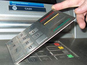 Самые распространенные способы мошенничества с карточными счетами | Думали ли вы о том, что может вас подстерегать в момент снятия наличных с банковской карты в банкомате? Нет? А зря! Даже такой способ хранения и снятия денежных средств может быть опасен для вашего бюджета. Многие.....