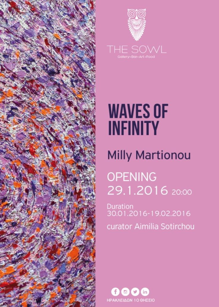 Waves of Infinity Invitation to The Sowl with Milly Martionou