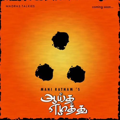 Aaytha Ezhuthu is a 2004 Tamil political film written and directed by Mani Ratnam. #Albumcover #AlbumArt #AaythaEzhuthu #Cover #DownloadAlbumArt #AlbumArtCover Size 400px X 400px