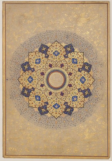 """Rosette Bearing the Names and Titles of Shah Jahan"", Folio from the Shah Jahan Album 