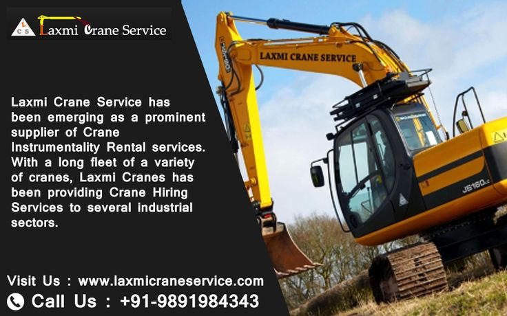 Laxmi Crane Service is that the leading supplier of superior hydraulic telescopic cranes, mechanical crawler cranes, truck mounted cranes, hydras, forklifts, trailers odc transport, lattice boom truck cranes, hotmix plants, asphalt plants, drum combine plants to be used altogether types of industrial applications.