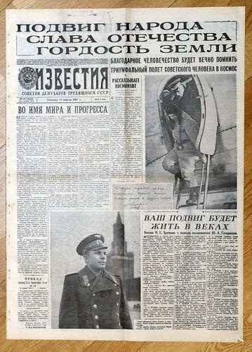 yuri gagarin newspaper - photo #17