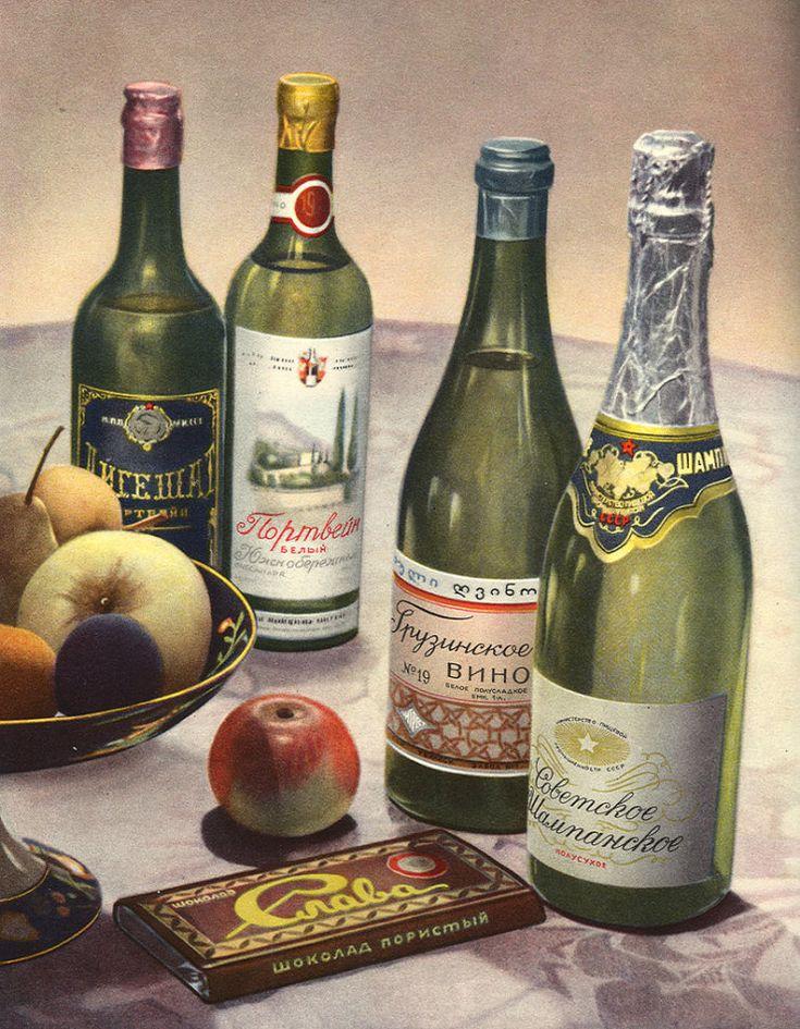 soviet food posters