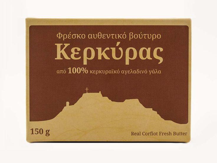 Κάστρος Κερκυραικά Γαλακτοκομικά Προϊόντα Φρέσκο αυθεντικό βούτυρο Κερκύρας