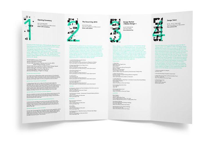 2015 Harbin Design Week Branding on Behance