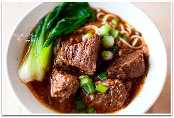 台式家常紅燒牛肉麵