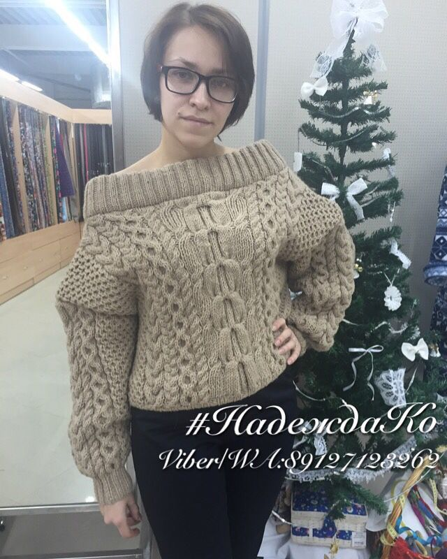 Купить Свитер рубан , модный свитер - свитер вязаный, свитер рубан, вязание на заказ