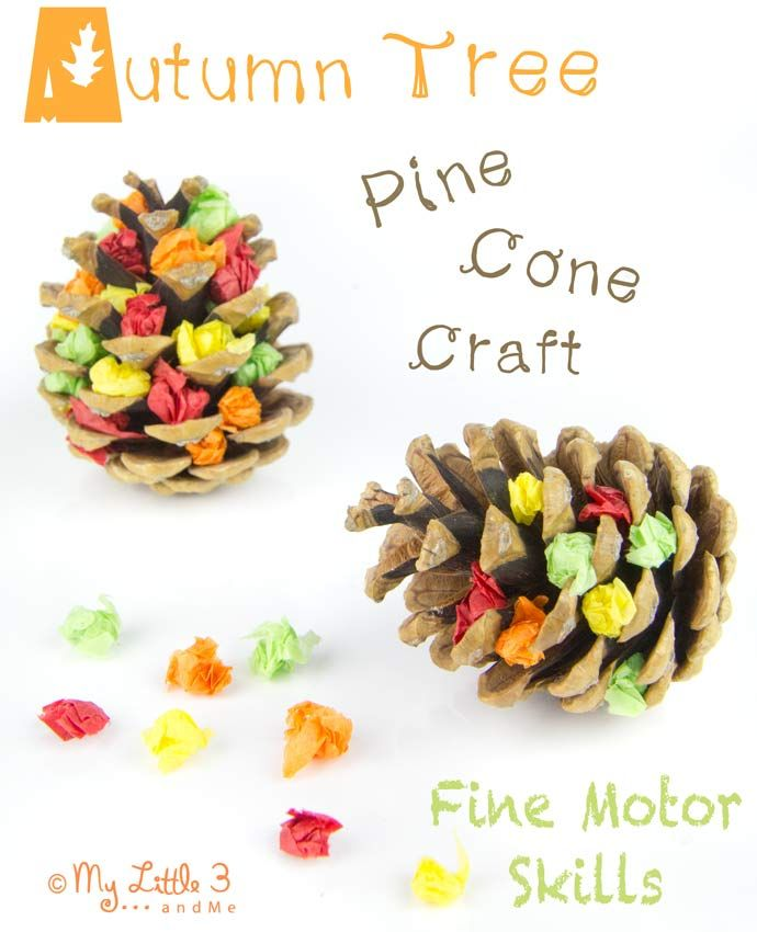 Autumn Tree Pine Cone Craft - builds fine motor skills and can be adapted for all seasons too.