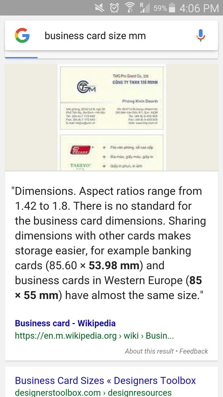 Standard Business Card Size Wikipedia Images - Card Design And Card ...