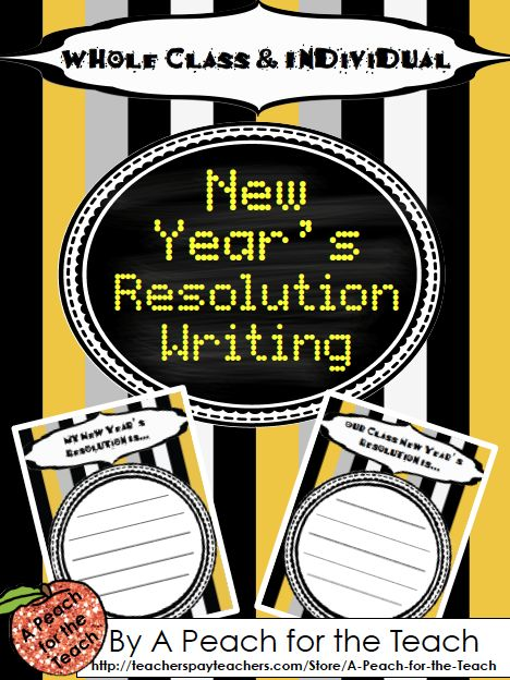 my new year resolution essay for class 5 Essay preview more ↓ new year's resolutions to lose weight year after year,  while everyone is focused on the holiday season, many people are also.