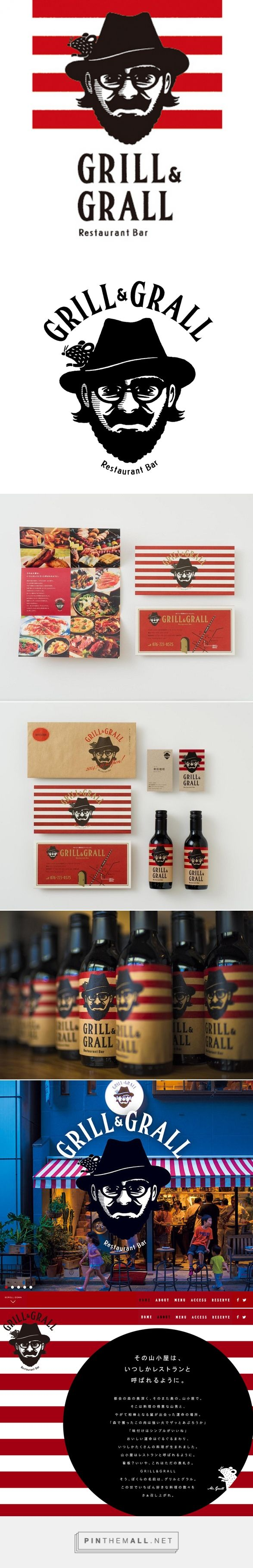 GRILL&GRALL - エイプリル via April curated by Packaging Diva PD. Restaurant bar branding and coordinated packaging.