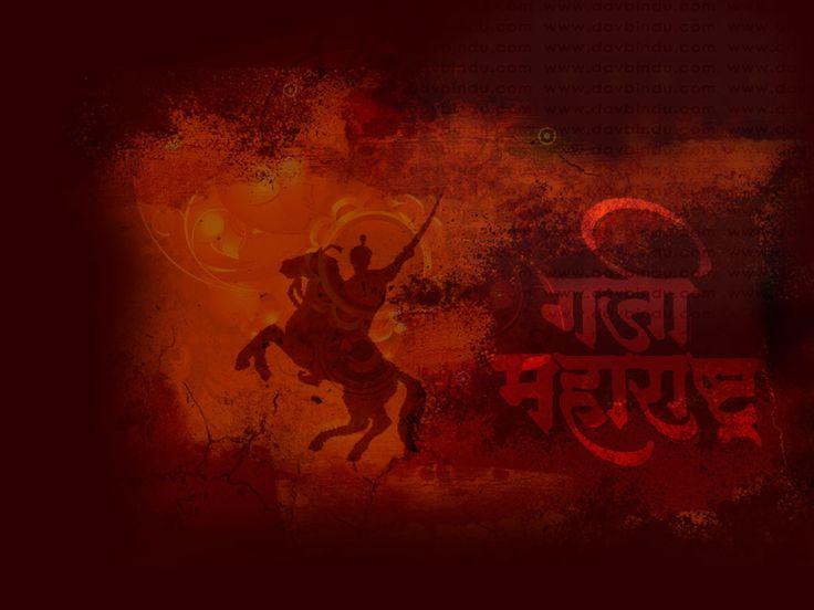 garja maharashtra maharashtra day shivaji maharaj hd wallpaper