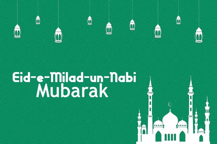 Eid-e-Milad-un-Nabi Wishes Collection. Also Eid-e-Milad-un-Nabi Urdu Shayari SMS with Greetings in Hindi.