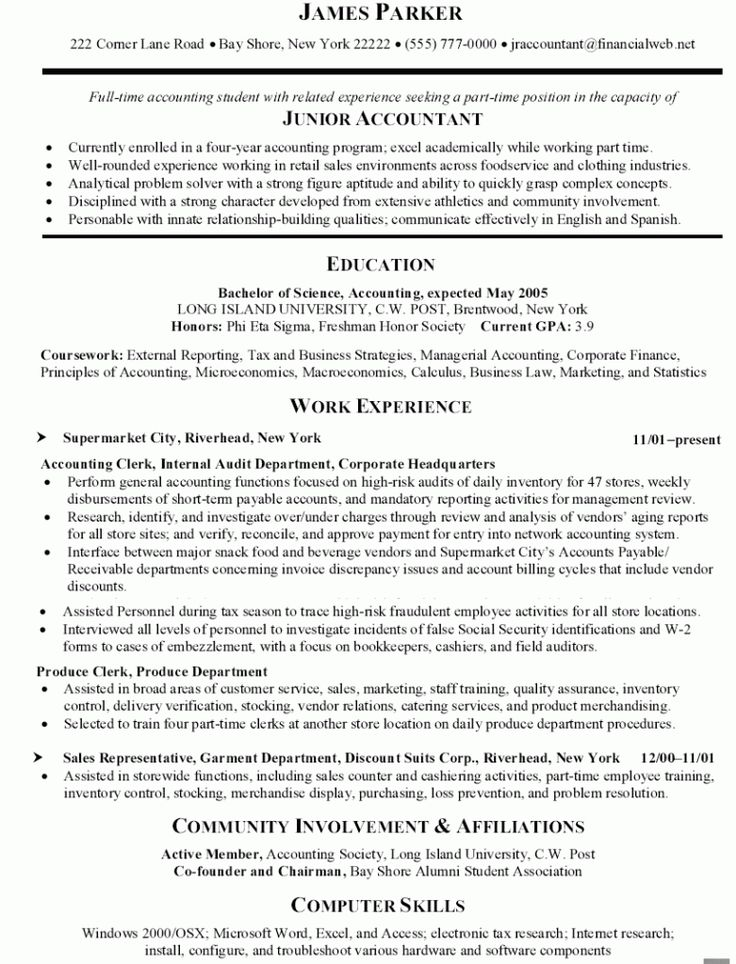 Clerk Accounting Resume