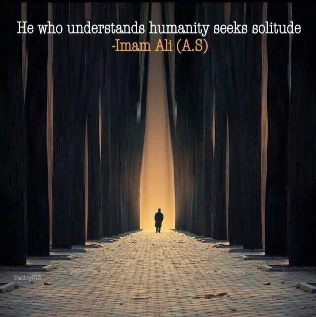 Hazrat Imaam Ali [Radial Laahu Anhu] # Quote Imam Ali # Islamic Quote