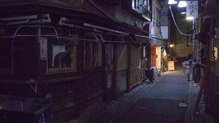 #Reading : Heart of darkness: Nostalgic #Tokyo disappearing amid construction due to the 2020 #Olympics.